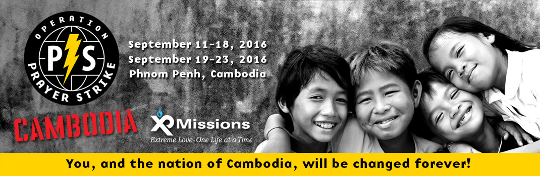 1070x350_OPS_Cambodia_September_2016